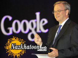 مدیر عامل گوگل یک میلیون دلار جایزه میدهد