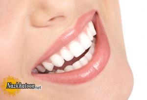 زیبایی دهان و دندان به روش سنتی