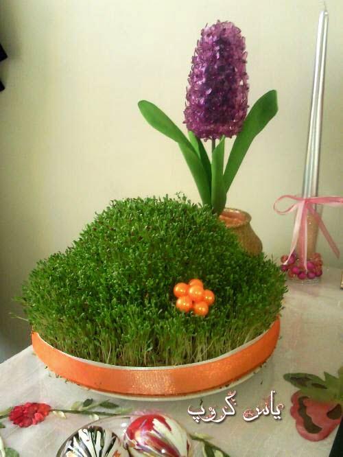 www.YasGroup.ir-Grass-Norouz-93-23