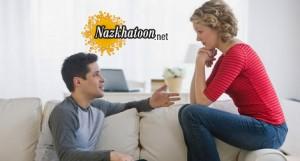 راهنمای حل اختلاف زندگی زناشویی