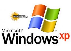 هک ویندوز ایکس پی و هکر ها