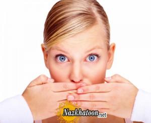 روشی برای اینکه دهانتان بوی بد ندهد