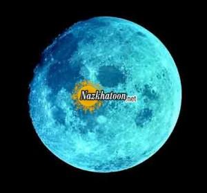 دانستنی هایی در مورد ماه
