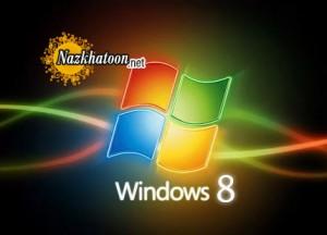 معرفی 7 ویژگی مخفی در ویندوز ۸٫۱