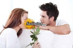 نکات طلایی در مورد نامزدتان