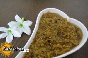تهیه ترشی بادمجان کبابی