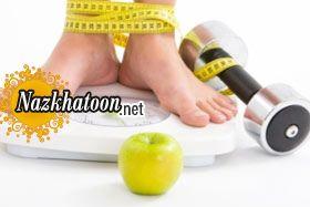 موانع کاهش وزن کدامند؟
