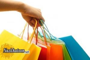 ترفندهایی برای خرید کم تر