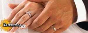 کنار آمدن با ترس از ازدواج