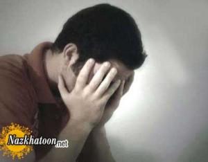 جوانان ایرانی چرا افسرده شده اند؟