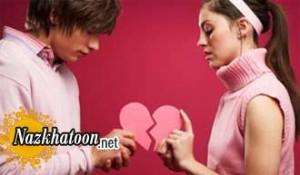 کنار آمدن با عشقی که شما را ترک کرده