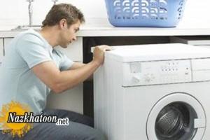 زیاد کردن عمر ماشین لباسشویی