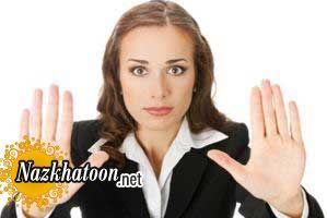 چند فانتزی غلط دخترانه در رابطه با ازدواج