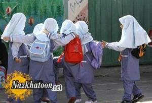 به هنگام بازگشایی مدارس چه کنیم که سرما نخوریم؟