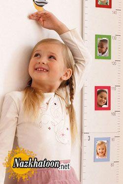 دانستنی هایی در رابطه با رشد کودکان