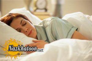 راهمایی با اصول بهداشت خواب