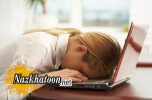 دلیل خسته شدن مداوم در تمام ساعات