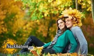 راهنمای عاشقانه زندگی کردن زن و شوهر