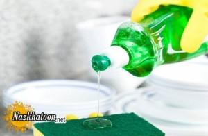چندین روش استفاده از مایع ظرفشویی