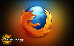 استفاده حرفه ای از مرورگر محبوب فایرفاکس