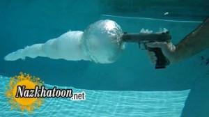 میدانید گلوله چقدر در آب نفوذ می کند