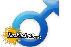 6 مرحله اساسی فعالیت جنسی مردان