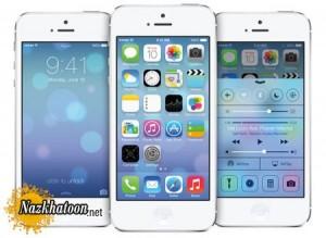 ترفند های کار امد در گوشی ایفون