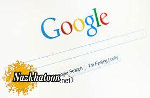 رونمایی پنج ترفند جالب و جدید گوگل