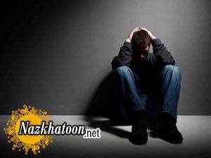 پیشگیری از افسردگی با نور آفتاب