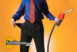 ترفند پایین آوردن مصرف سوخت ماشین