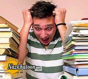 تحصیلات دانشگاهی و ایجاد استرس