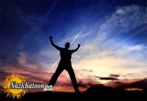 روش هایی برای داشتن روحیه قوی