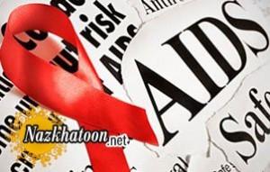 آشنایی با رابطه خطرناک شیشه و ایدز