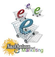 اینترنت مارکتینگ چیست؟