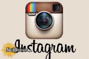 ترفندهای جالبی برای عکسها در اینستاگرام