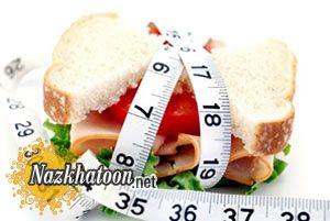 15 نکته درباره کاهش وزن