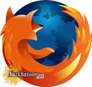 فایرفاکس را خودتان تعمیر کنید