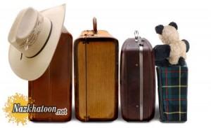 چگونگی انتخاب و خرید چمدان برای مسافرت