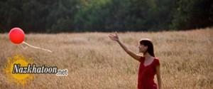 ۱۲ آیتم که لازم نیست تحملش کنید