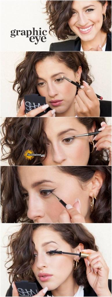 آرایش چشم – مدل 56