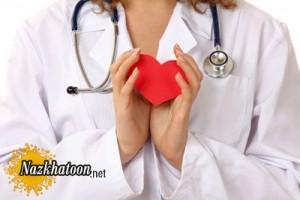 خانم ها مراقب 15 بیماری شایع باشید