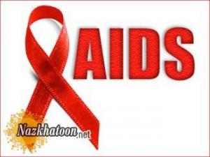 تصورات غلط درباره ایدز