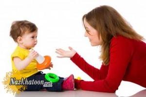 5 نکته برای شادی مادران