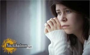 آشنایی با عوامل افسردگی فصلی زنان
