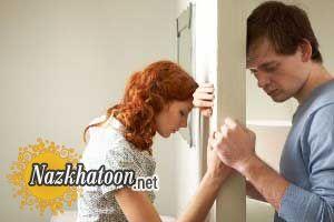 نشانه های دلزدگی زناشویی