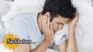 دمنوشی برای رفع بی خوابی