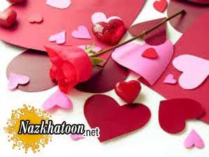 مدیریت عشق و عاشقی در نوجوانی