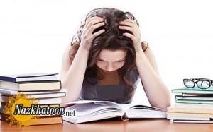 استرس امتحانات را چگونه مدیریت کنیم؟