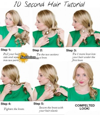 10-second-Hair-Tutorial_thumb