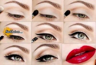 آرایش چشم – مدل 75
